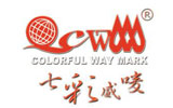 七彩威唛COLORFUL WAY MARK