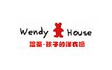 温蒂小屋Wendyhouse