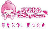 (亲善公主 chansprincess)