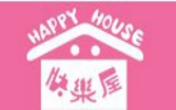 快乐屋HAPPY HOUSE