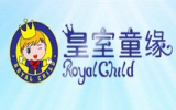 (皇室童缘 royal child)