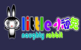 (小顽兔 little naughty rabbit)