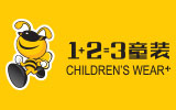1+2=3童裝1+2=3Children's wear